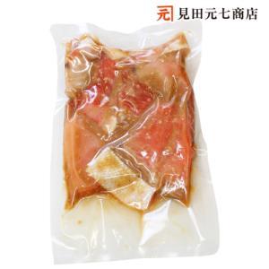 鮭 さけ サケ 訳あり みそ漬け 300g サーモン 漬魚 銀鮭 サーモントラウト おかず お弁当 焼魚 子供大好き 惣菜 焼くだけ 味付け わけあり ワケアリ 冷凍|moto7mita
