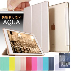 iPad ケース 10.2インチ 第7世代 iPad7 ソフトエッジ AQUA 2019 2018 ...