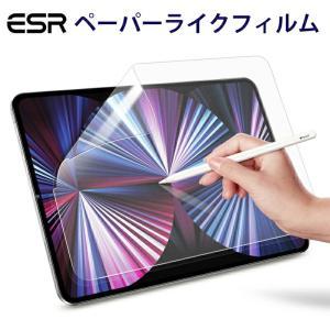 《ペーパーライクフィルム》2020 iPad Pro 11インチ 2020 iPad Pro 12....