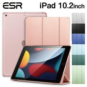 2019 新型 iPad 7 10.2インチ 第7世代 三つ折り ケース 軽量 薄型 第3世代 カバ...