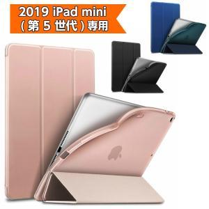 2019 新型 iPad mini5 7.9インチ ケースソフト TPU 背面 第5世代 mini ...