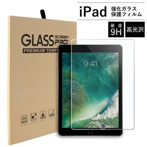 iPad 強化ガラスフィルム 高光沢 クリア 10.2インチ 第7世代 9.7インチ 第6世代 第5...