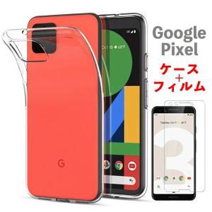 """強化ガラスフィルムセット Google Pixel4 Pixel4XL 3a 3aXL 5.5"""" P..."""
