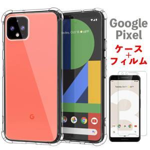 """強化ガラスフィルムセット Google Pixel 4 4XL 5.7"""" 6.3"""" 3a 3aXL ..."""