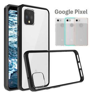 【商品名】ハードタイプのケース・カバー   ▼ 対応機種 ●Google Pixel 3  ●Goo...