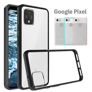 Google Pixel 4 4XL 3a 3aXL Pixel 3 Pixel 3 XL ケース ...