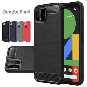 Google Pixel 4 4XL 3a 3aXL 3 Pixel 3 XL ケース 持ちやすく衝...