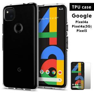 【ガラスフィルム 付】Google Pixel 4a ケース クリア  5 4a5g ケース クリア...