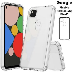 pixel 4a 4a 5g 5 ケース 4a5G  ケース Google ハード ケース カバー ...