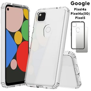 ガラスフィルム Pixel4a Pixel4a5G Pixel5 ケース ピクセル Google p...