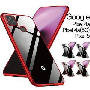 Google Pixel4a ケース TPU ピクセル4a pixel4a5g Pixel5 グーグル ピクセル 4a カバー 4a5g 5 ケース  ソフト スマホカバー ソフトケース キズ防止 4a (5g)の画像