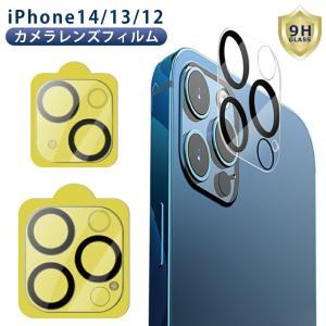 iPhone12 レンズカバー 2020 新型 iPhone 12 ガラスフィルム 12 pro m...