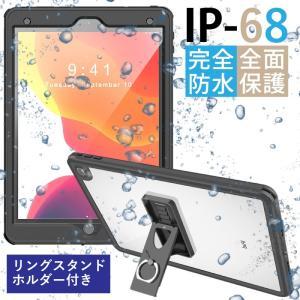 iPad ケース 10.2インチ 第7世代 第6世代 ケース Air3 Pro10.5 mini4 ...