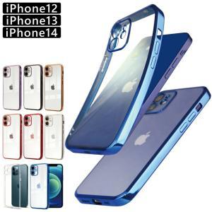 iPhone 12 ケース mini 12pro 12promax カバー 透明 シリコン クリア ソフト TPU キズ防止 スマホ アイホン カバー  透明 シンプル おしゃれ