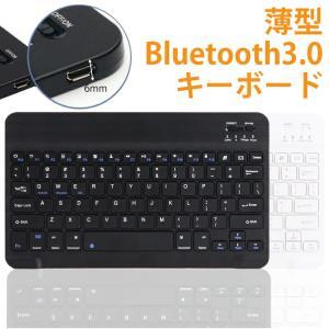 キーボード Bluetooth キーボード ワイヤレス キーボード 薄型 コンパクト Keyboar...