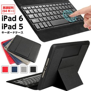 [対応機種] ・新しい9.7インチiPad6[第6世代 A1893, A1954]iPad 2018...