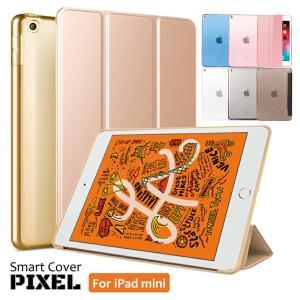 iPad mini4 ケース スマートカバー ケース 一体型...