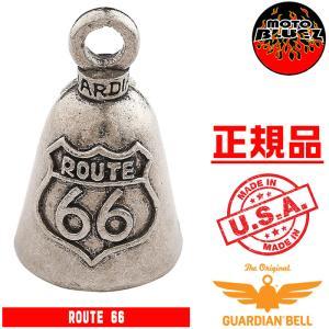 ガーディアンベル ROUTE66|motobluez-store