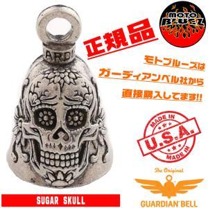 【GUARDIAN BELL】 ガーディアンベル (Sugar Skull)|motobluez-store