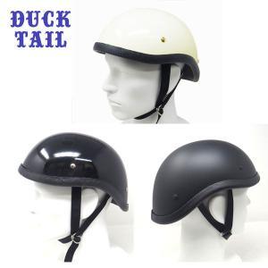 装飾用ジェットヘルメット【500TX】 オマケ付き!