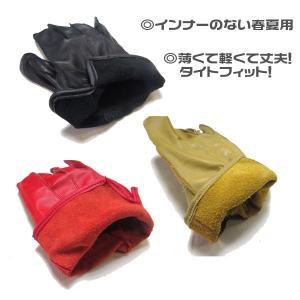 特価 カウ アウトシーム グローブ  外縫い 春夏用 HEAVY|motobluez-store|05