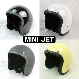 MINI JET ヘルメット ミニジェット PSCマーク・D...