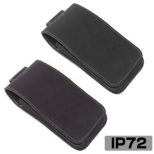 【HEAVY】モバイル&カードケース レザーモバイルホルダー(IP72)|motobluez-store