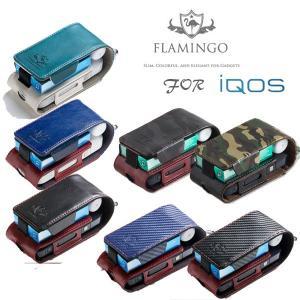 【FLAMINGO】アイコス専用ケース 全部収納 フラミンゴ iQOS CASE|motobluez-store