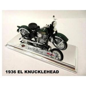 【Maisto】1/18 ハーレーダビッドソン 1936 EL KNUCKLEHEAD|motobluez-store