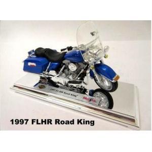 【Maisto/マイスト】1/18 ハーレーダビッドソン ダイキャスト 【HARLEY-DAVIDSON】1997 FLHR Road King ロードキング|motobluez-store