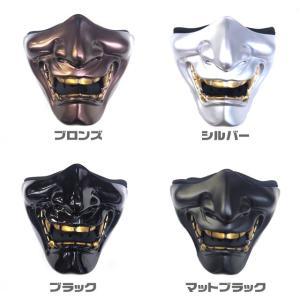Evil Mask イーブルマスク(般若) EVIL MASK HANNYA (ME-01)|motobluez-store