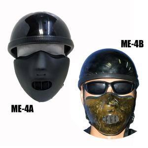 Evil Mask イーブルマスク(レクター) EVIL MASK KECTER (ME-04)|motobluez-store
