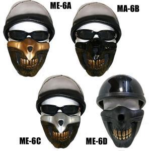 Evil Mask イーブルマスク(マッドスカル) EVIL MASK MAD SKULL (ME-06)|motobluez-store