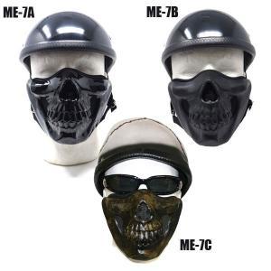 Evil Mask イーブルマスク(スカル) EVIL MASK SKULL (ME-07)|motobluez-store