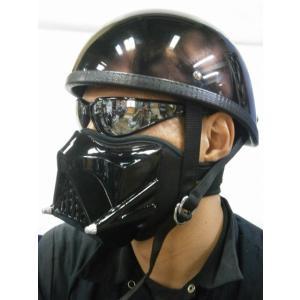 Evil Mask イーブルマスク(ベイダー) EVIL MASK VEDER (ME-8)ダースベイダータイプ|motobluez-store