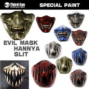 【EVIL MASK】サードアイ スペシャルペイントイーブルマスク Third-Eye SPECIAL PAINT EVIL MASK|motobluez-store
