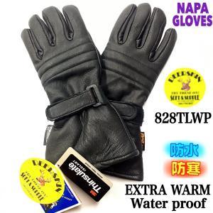 特価 鹿革 防水 グローブ ガントレット  NAPA ナパ  EXTRA WARM  828TLWP ロンググローブ 長め MOTOBLUEZ モトブルーズ|motobluez-store