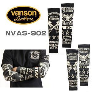 VANSON バンソン ドライアームシェード  NVAS-902 アームカバー イーグル 鷹 迷彩  UVカット|motobluez-store