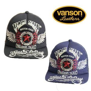 VANSON ツイルメッシュキャップ  フライングスター バンソン nvcp-905 フラットタイプ|motobluez-store