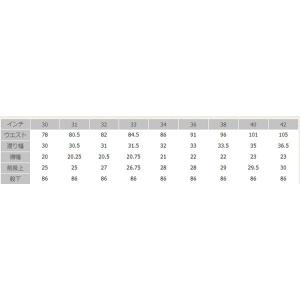 【児島ジーンズ】21oz ヘビーストレートデニム KOJIMA GENES SUPER HEAVY DNIM STRAIGHT|motobluez-store|07