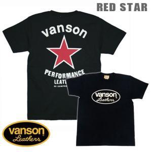 VANSON バンソン 半袖T シャツ RED STAR|motobluez-store