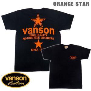 VANSON バンソン 半袖 Tシャツ ORANGE STAR|motobluez-store