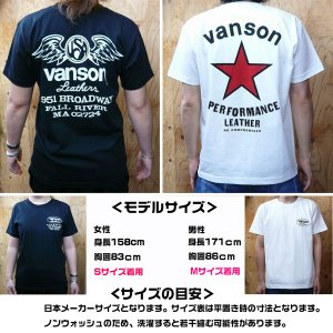 VANSON バンソン 半袖 Tシャツ ORANGE STAR|motobluez-store|05