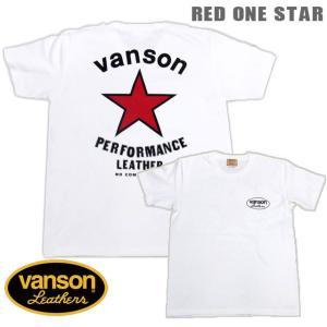 VANSON 半袖 Tシャツ RED One STAR|motobluez-store