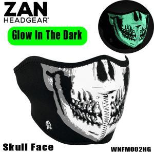 【ZANheadgear】 ネオプレン ハーフフェイスマスク ≪SKULL≫ (glow-in-the-dark)WNFM002HG|motobluez-store