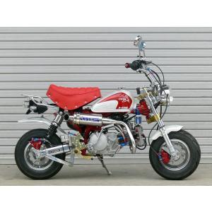 OVER オーヴァー ステンチタン アップマフラー MONKEY|motoism