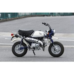 OVER オーヴァー SS アップマフラー MONKEY(FI)|motoism