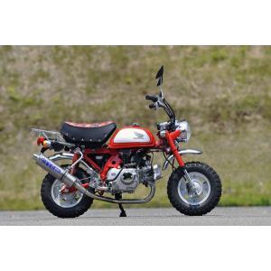 OVER オーヴァー ステンチタンマフラー MONKEY(FI)|motoism