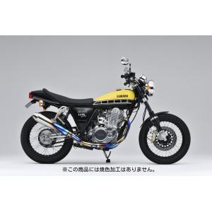 対応車種 [SR400(FI)/YAMAHA(ヤマハ)] メーカー:OVER Racing -オーヴ...