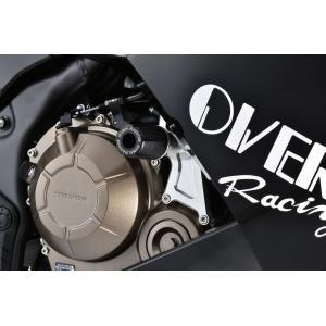OVER オーヴァー レーシングスライダー ブラック CBR400R(16-) motoism